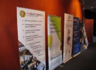 """конференция """"Сайт 2012"""""""